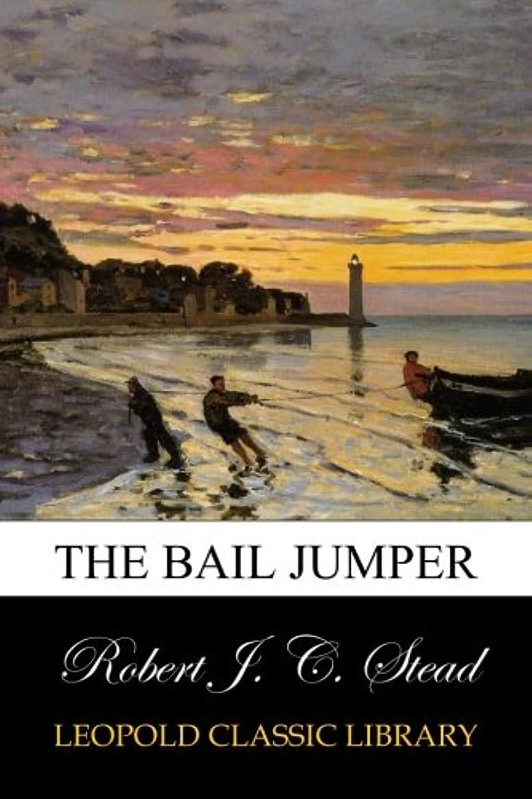 製作赤外線第二にThe Bail Jumper