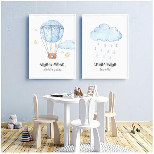 Pintura sobre lienzo Alá Arte de la pared Fotos Globo aerostático Nubes Decoración de la habitación del bebé Imprimir Cartel Imagen Regalo Habitación del bebé Hogar 60x80cm (23.6