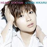 HEART STATION (2018 Remastered Album)