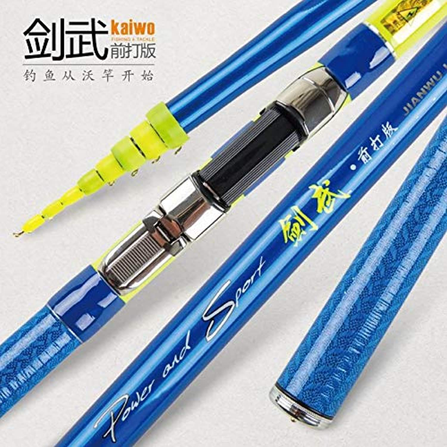Kaiwo Seiko Swords Before The Game Before The Fight, do not Cut The line 1M Long Positioning Fishing Rod Super Hard Super Light Throwing