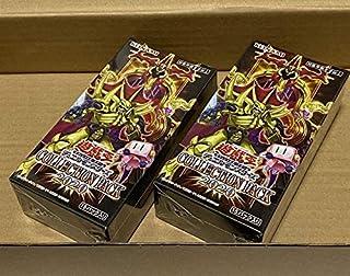 遊戯王 オフィシャルカードゲーム デュエルモンスターズ COLLECTION PACK 2020 BOX 2個セット