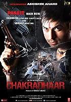 Chakradhaar (2012) (Hindi Movie / Bollywood Film / Indian Cinema DVD)