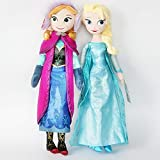 2pcs/lot Princess Anna& Elsa Plush Doll Toys