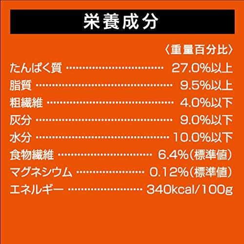 懐石キャットフード2dish枕崎のかつお節ペア国産フィッシュ全年齢対応800g(80g×10袋入)