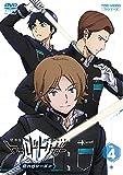 ワールドトリガー 2ndシーズン VOL.4[DVD]