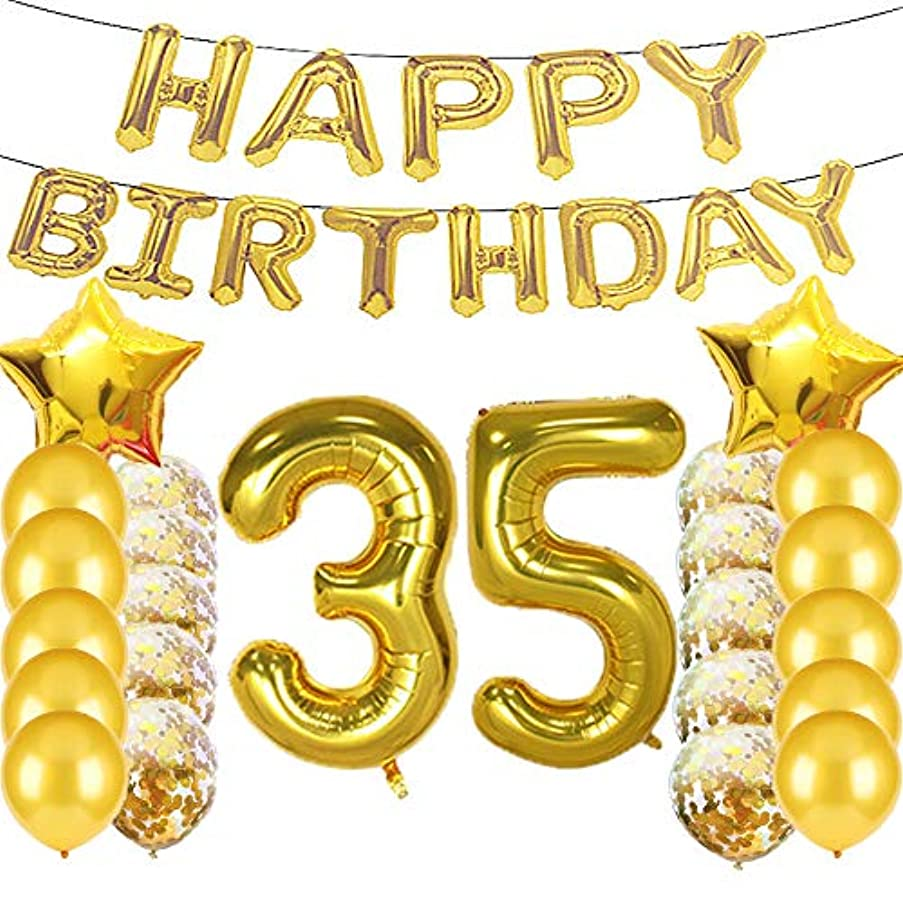 Sweet 35th Birthday Decorations Party Supplies,Gold Number 35 Balloons,35th Foil Mylar Balloons Latex Balloon Decoration,Great 35th Birthday Gifts for Girls,Women,Men,Photo Props