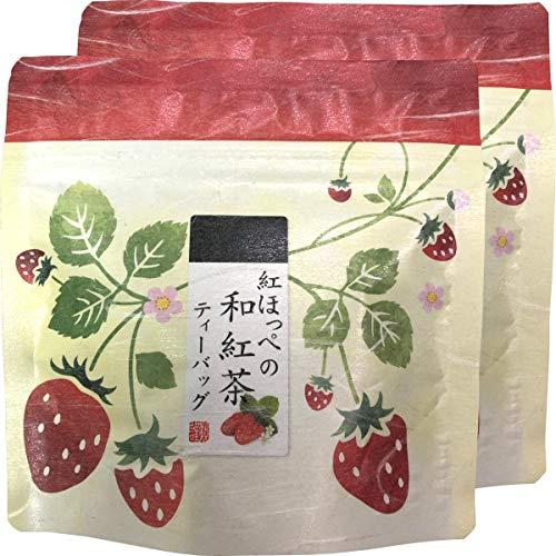 国産 静岡県産 紅ほっぺ(いちご)の和紅茶 10g(2g×5)×2袋セット 巣鴨のお茶屋さん 山年園