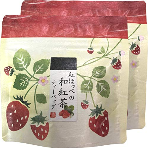 国産 静岡県産 紅ほっぺ(いちご)の和紅茶 10g(2g×5)×2袋セット