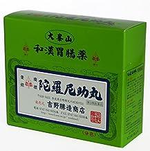 【第3類医薬品】陀羅尼助丸 分包 60包箱入り