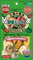 マルカン 野菜ミックス 30g