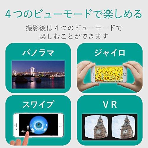 """エレコム360度カメラ""""オムニショット""""全天球カメラ4K/VR/動画/静止画/生活防水ブラックOCAM-VRW01BK"""