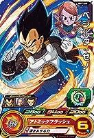 スーパードラゴンボールヒーローズ BM1-060 ベジータ:ゼノ C
