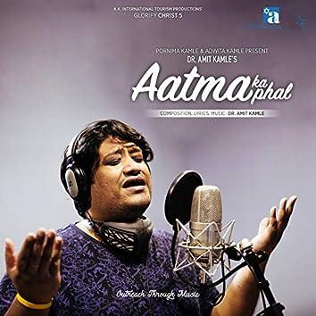 Aatma Ka Phal