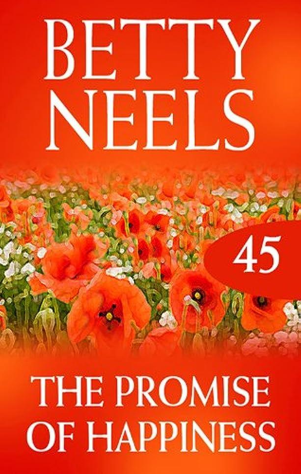 コンピューターを使用するバックアップラボThe Promise Of Happiness (Betty Neels Collection) (English Edition)