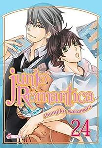 Junjo Romantica Edition simple Tome 24