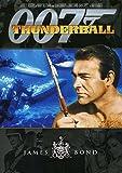 1965 - Thunderball