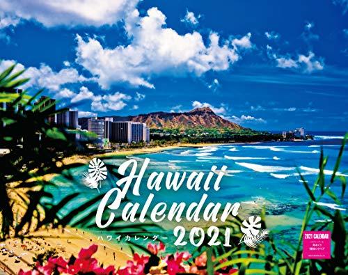 カレンダー2021壁掛け ハワイカレンダー 2021