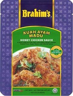 Brahim's ハニーチキンソース (3~4人分)3袋