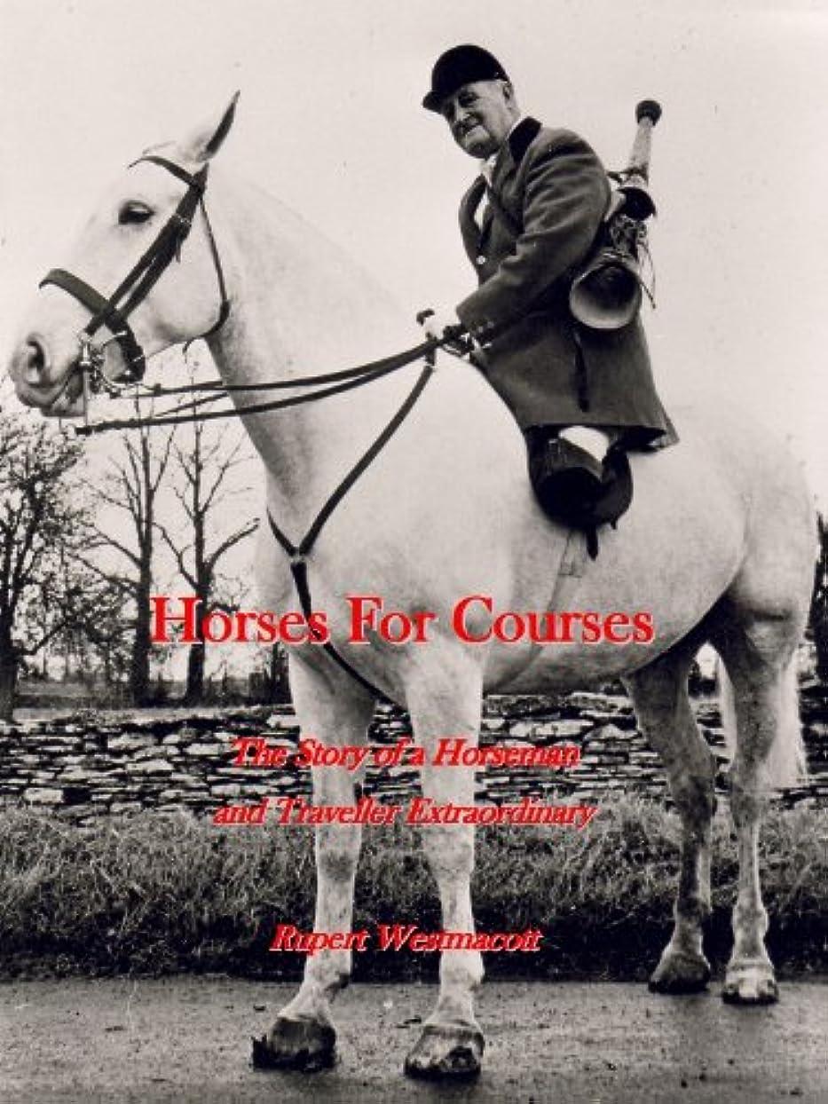 記事履歴書スクラッチHorses for Courses (English Edition)