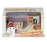 Sylvanian Families NEW Baby Room Set security -153 (japan import)