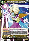 Dragon Ball Super TCG - Cooler's Armored Squadron Leader Salza - Series 2 Booster: Union Force - BT2-115