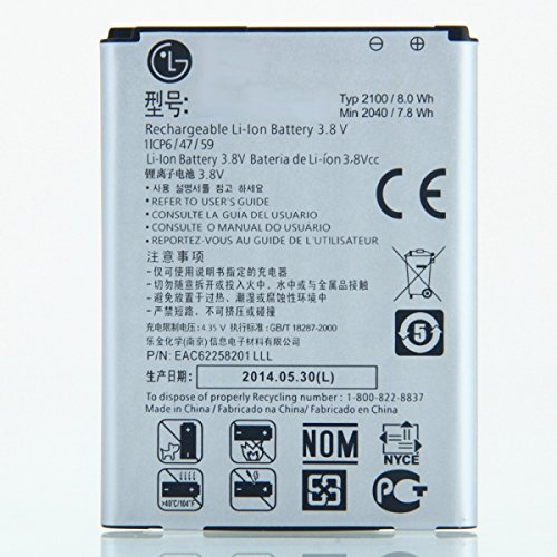 2100mAh 3.8V Rechargeable Li-ion Battery Compatible with LG Optimus L70/D320/BL-52UH