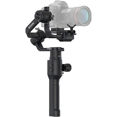 Dji Ronin S Essentials Kit 3 Achsen Gimbal Stabilisator Kamera