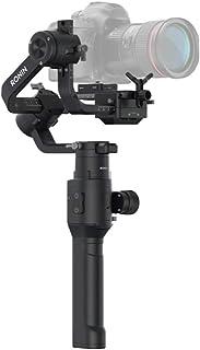 DJI Ronin S   3 Achsen Kardanstabilisator für digitale Spiegelreflexkameras, All in One Steuerung, Bild  und Videostabilisator, 12 Stunden Autonomie, maximale Betriebsgeschwindigkeit 75 km / h