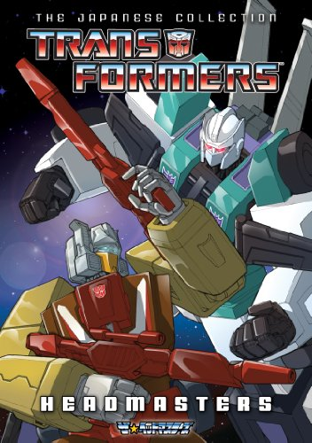 Transformers Japanese Collection: Headmasters [DVD] [Region 1] [NTSC] [US Import]