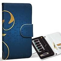 スマコレ ploom TECH プルームテック 専用 レザーケース 手帳型 タバコ ケース カバー 合皮 ケース カバー 収納 プルームケース デザイン 革 クール 青 ブルー 植物 模様 008696