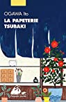 La papeterie Tsubaki par Ito
