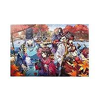陰陽師 ジグソーパズル1000ピース-大人の子供パズルおもちゃゲームクラシックパズル教育ギフト家の装飾壁ア(75x50cm)パズル