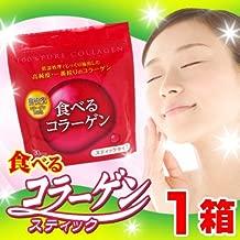 【メディカル技研】食べるコラーゲンスティックタイプ(30包入)【1袋】