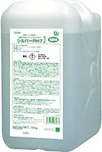 横浜油脂工業 中性アルミフィンクリーナー シルバーPH7PLUS 中性 10kg