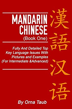 Mandarin Chinese - Fully And Detailed Top Key Language Issues With Pictures and Examples