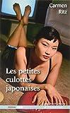 Les petites culottes japonaises