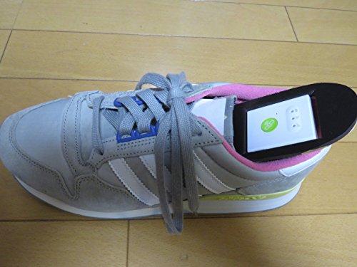 介護用品愛ショップ『GPS付きシューズ魔法の靴』