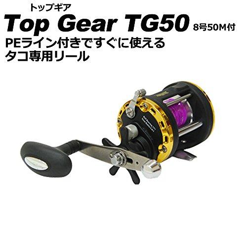 タコ専用両軸リール トップギア Top Gear PEライン8号50mつき ベイシックジャパン(basic-110327)
