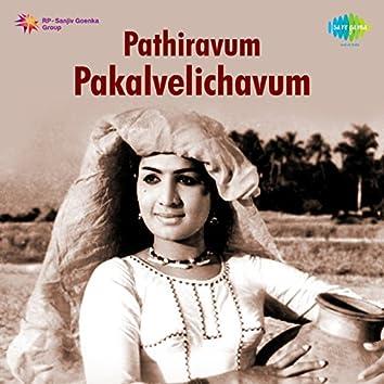 """Kaneerattele Thoni (From """"Pathiravum Pakalvelichavum"""") - Single"""