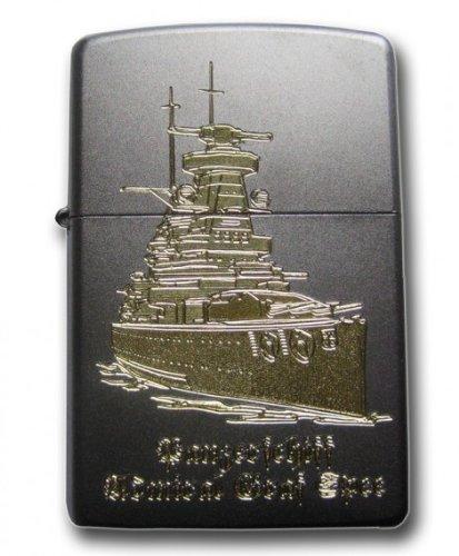 Zippo Kriegsmarine Panzerschiff Graf Spee