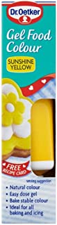 Dr. Oetker Gel Food Colour Sunshine Yellow (10g) Oetker Dr.ゲル食品の色の日差し黄色( 10グラム)