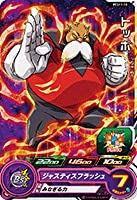 スーパードラゴンボールヒーローズ PCS11-10 トッポ