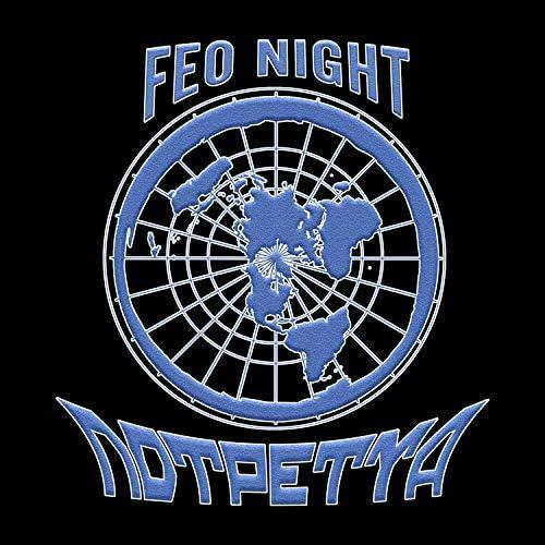 Feo Night