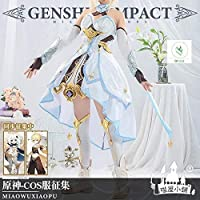 原神 Genshin Impact 蛍 コスプレ衣装/(ウィッグ 靴別売り) コスチューム 仮装 ステージ服 舞台 ハロウィン クリスマス