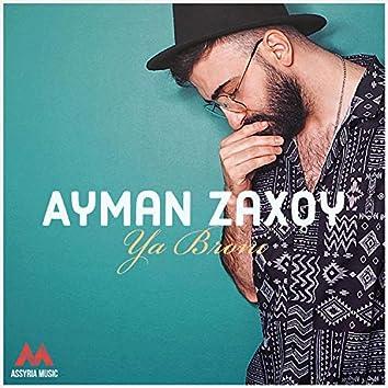 Ya Broni (feat. Janan Sawa)
