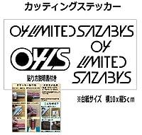 【①黒】04LIMITEDSAZABYS フォーリミ カッティング ステッカー