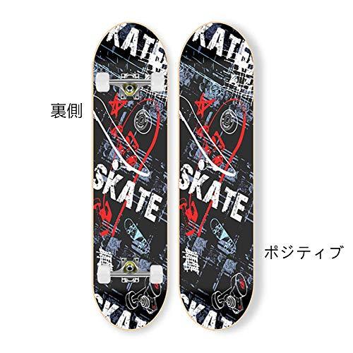 JIEJIE Outdoor-Skateboard 31