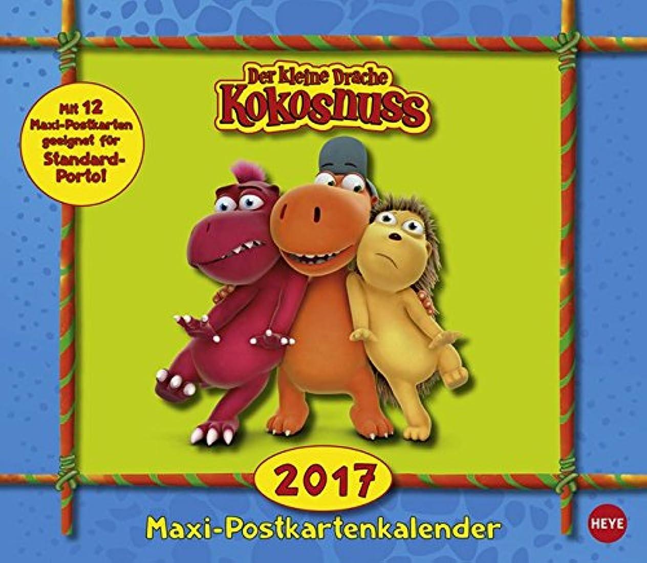 切手居間トレイDer kleine Drache Kokosnuss 2017 Maxi Postkartenkalender