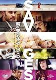 野蛮なやつら/SAVAGES-ノーカット版-[DVD]