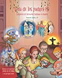 Catequesis de Iniciación Cristiana en familia - Guía de los padres (1): [Edición en color]